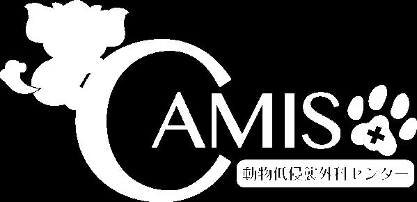 CAMIS 動物低侵襲外科センター